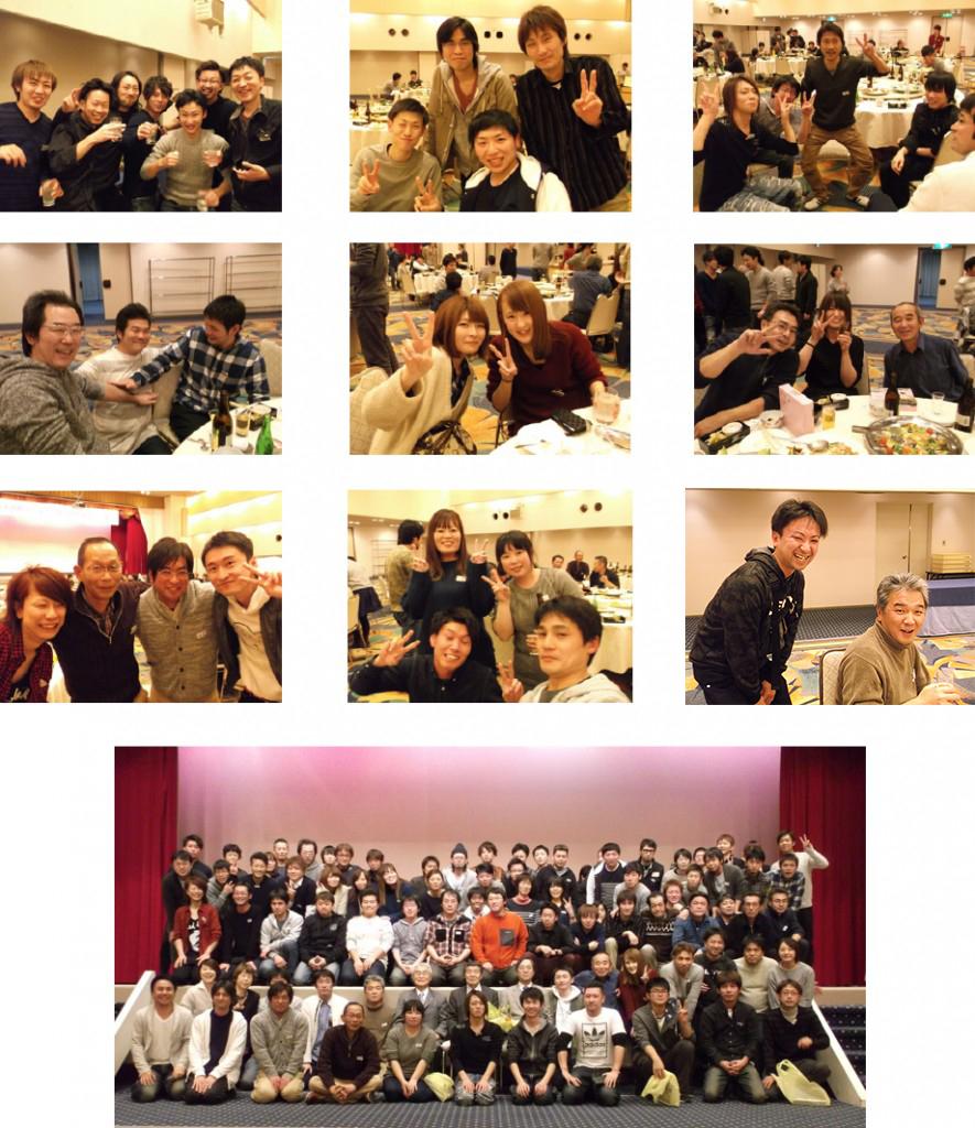 kensyu03-885x1024